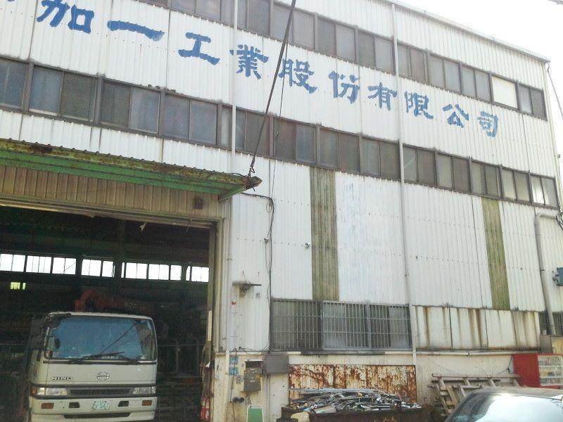 鋼架施工工程案例-3